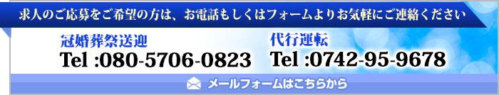 contact02_bnr